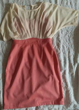 Нежное кораллово-бежевое платье