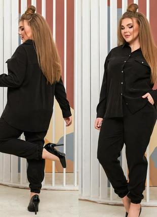 Костюм (рубашка+брюки)