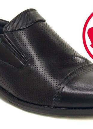 Туфли rieker, кожа, 44 р