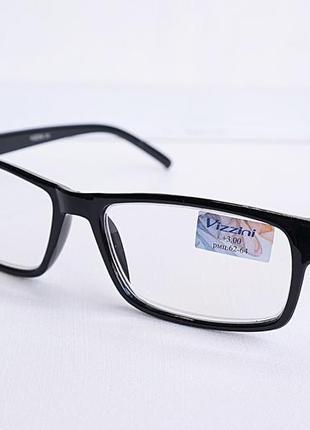 Очки  для зрения 1001, с диоптриями, корригирующие с белой линзой +2.25,+3,0