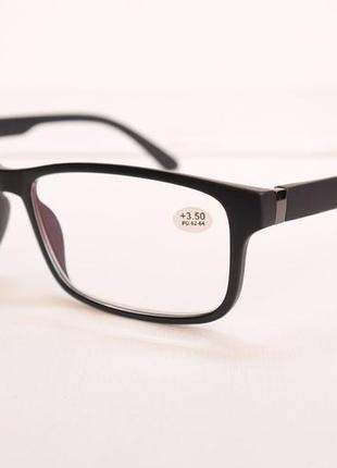Очки  для зрения 19403, с диоптриями, корригирующие с белой линзой +3,50