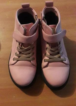 Ботіночки рожеві