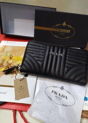 Модный кожаный кошелёк prada