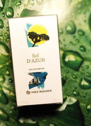 📢📢📢 акция!!! всего 1 шт!!! парфюмированная вода sel d'azur ив роше, yves rocher