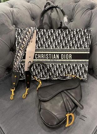 Модная сумка шоппер диор dior