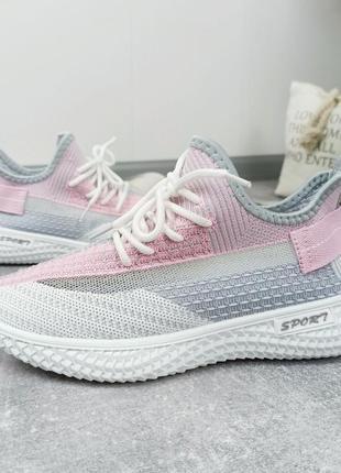 Кроссовки серый +розовый