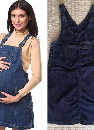 Джинсовый сарафан для беременной