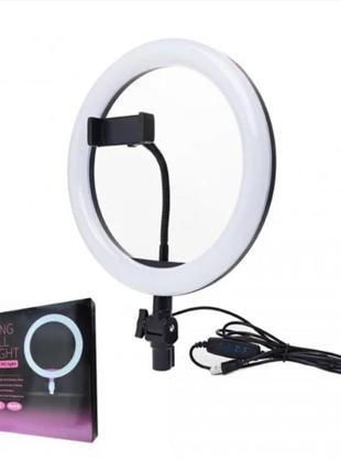 Кольцевая светодиодная led лампа для блогера селфи фотографа