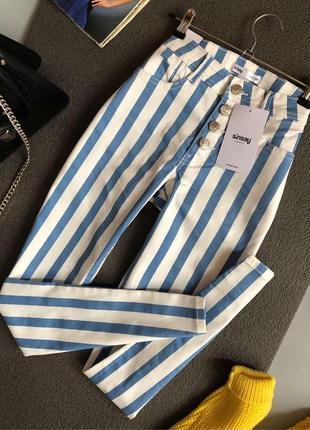 Новые обалденные узкие джинсы sinsay