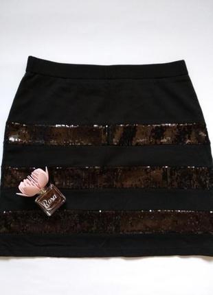 Оригинальная мини юбка в полоску с пайеток