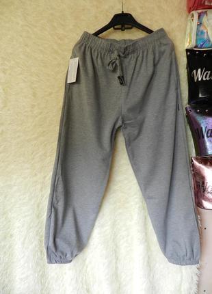 ✅ классные трикотажные штаны унисекс на флисе , размер указан s