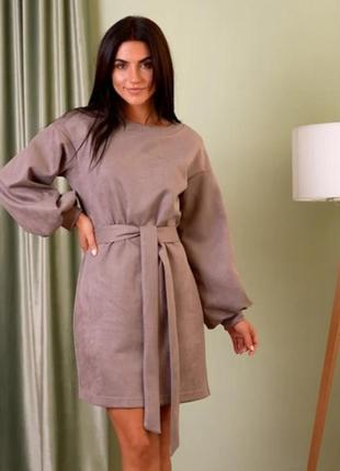 Платье (капучино) из эко замши.