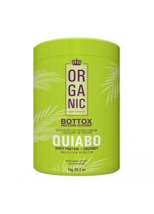 Mundo organic quiabo botox ботокс для волос