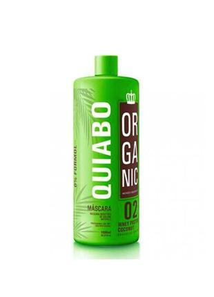 Mundo organic quiabo кератин для выпрямления волос
