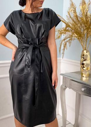 Платье миди эко-кожа 50-56 р-р