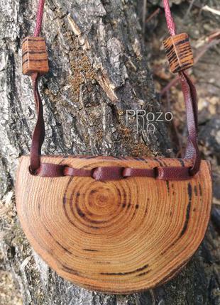 Уникальный кулон из дерева