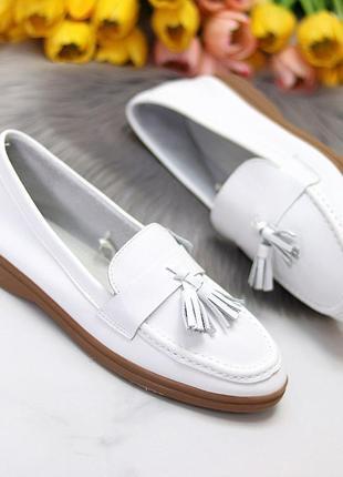Кожаные мокасины белые стильные