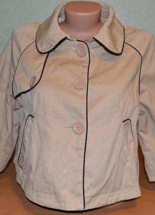 Пиджак жакет расклешенный коттон
