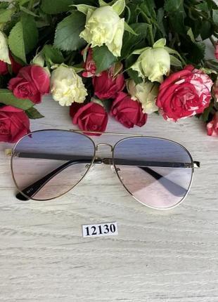 Солнцезащитные очки- авиаторы с градиентной линзой