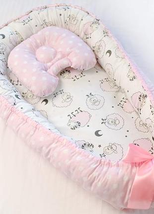 Кокон гнездышко для новорожденных бебинест