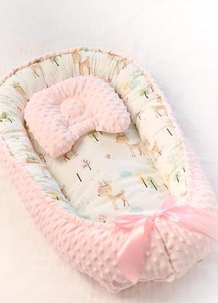 Кокон для новонародженних позиціонер