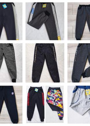 Качественные весенние тонкие спортивные штаны для мальчика