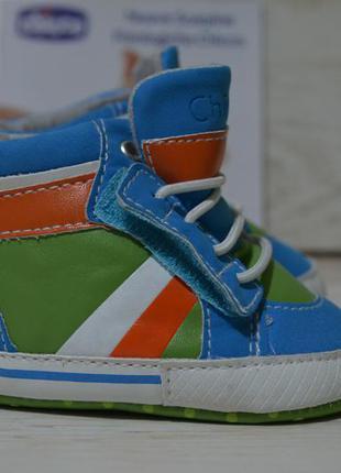 Детская обувь кеды chicco