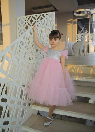 Детское нарядное платье на праздник розового цвета мия 2