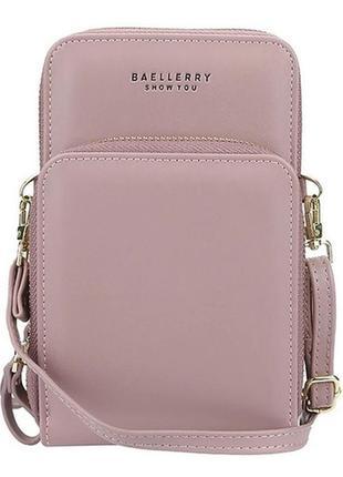 Женский клатч-кошелек baellerry show you розовый