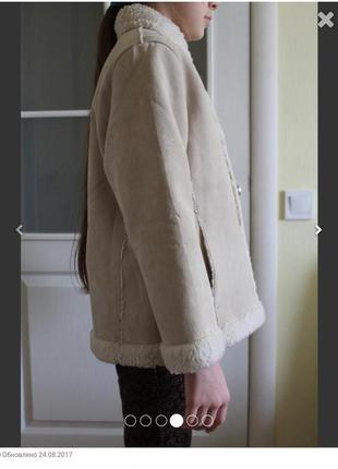 Теплая дубленка куртка демисезонная