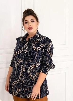 Нарядная рубашка/блуза плюс сайз с отложным воротничком.