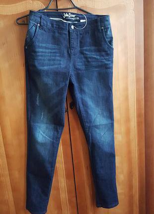 Джинсы новые, 36(европейский) размер,(темно-синие)