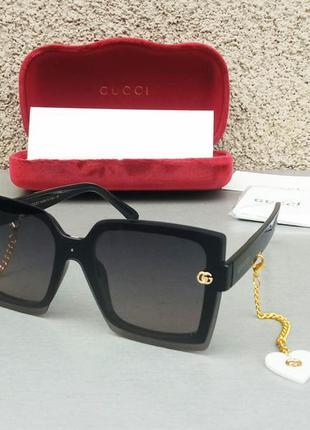 Gucci очки женские солнцезащитные модные большие черные с градиентом с висюльками