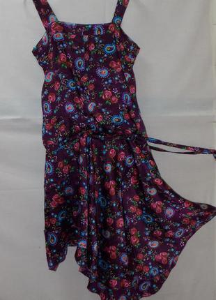 Платье невероятной красоты, сарафан