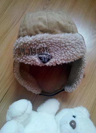Шапка-ушанка, тёплая на флисе