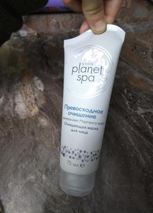 Очищаюча маска для обличчя з мінералами мертвого моря «ідеальне очищення»