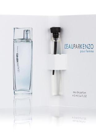 Парфюм с феромоном l'eau kenzo pour femme (5 мл)