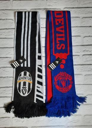 Футбольный шарф фк
