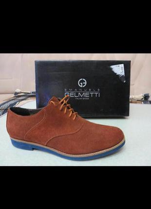 Классные кожаные,  замшевые туфли emanuele gelmetti италия.