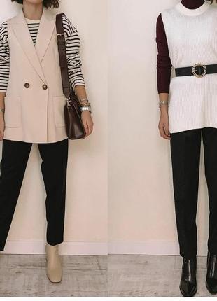 Базовые брюки от дорогого бренда  bellerose