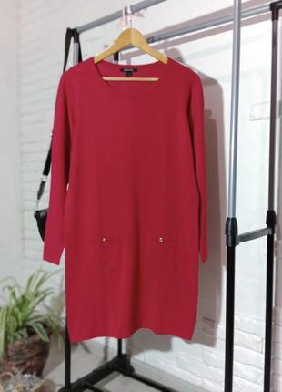 Платье туника малиновое вискоза