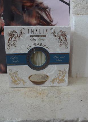 Натуральное мыло на основе глины от thalia , 150 г турция