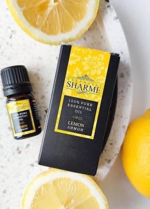 Экопродукция sharme essential. ефірна олія лимон, 5 мл