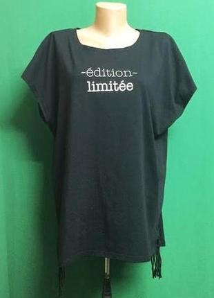 Длинная футболка свободного кроя laura torelli