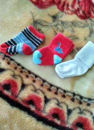 Носочки для ребенка от 3-6мес