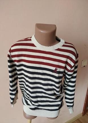 Новий светер для хлопця
