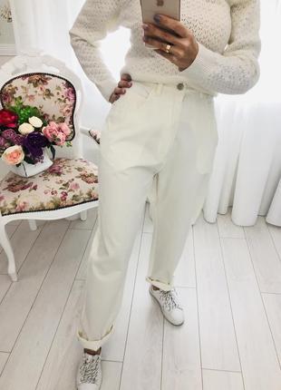 Белые базовые брюки джинсы багги слоучи мом свободного фасона
