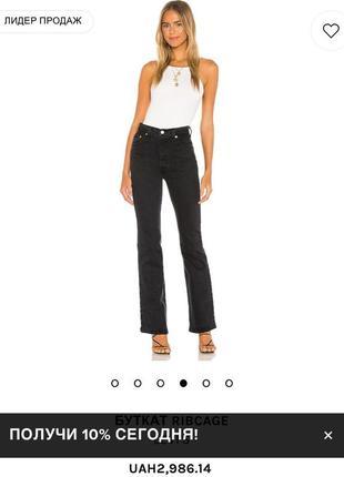 Джинсы клёш levi's стильные актуальные тренд брюки штаны