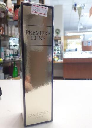 Premiere luxe, золотая коллекция avon. снята с производства.