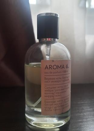 Sister's aroma 6